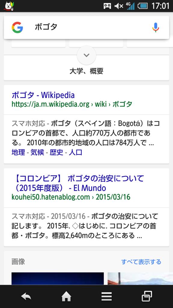 f:id:Kouhei50:20151130170154p:plain